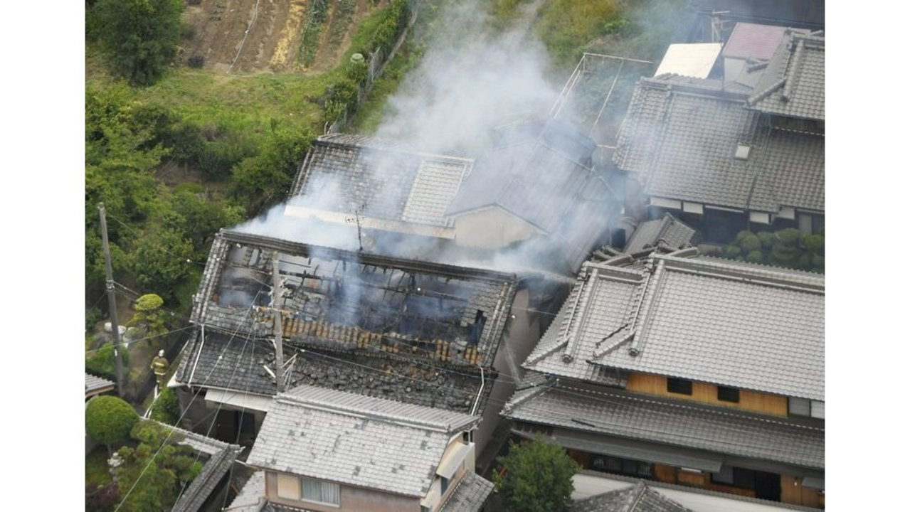 Deadly 6.1 magnitude earthquake hits Japan